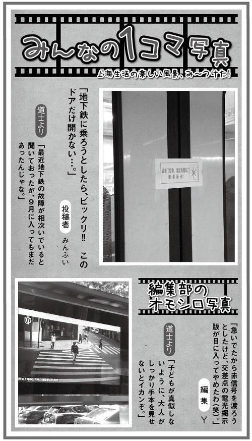 -646読ホ-3