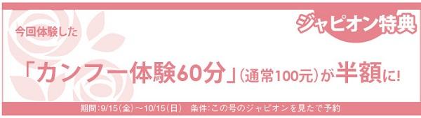 -646読者モデル(女)-4