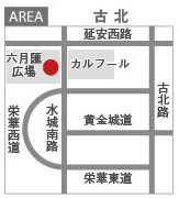649読者モデル(女)-6