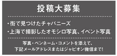 650投稿!読ホウ王国-4