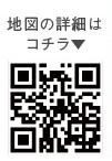 651読者モデル(女)-7