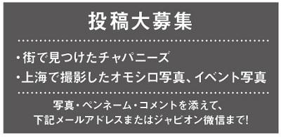 651投稿!読ホウ王国-4