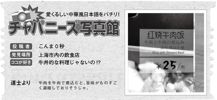 650投稿!読ホウ王国-2