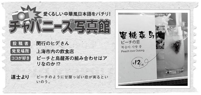 651投稿!読ホウ王国-2