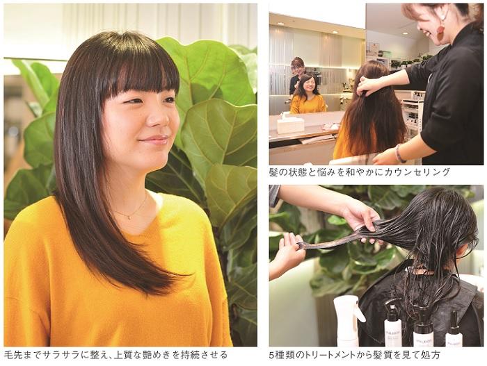 655読者モデル(女)-2