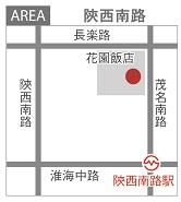 655読者モデル(女)-6