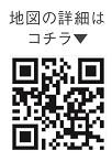 655読者モデル(女)-7