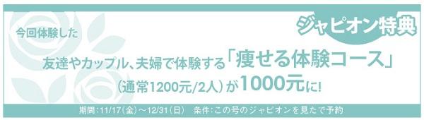 -654読者モデル(男)-4