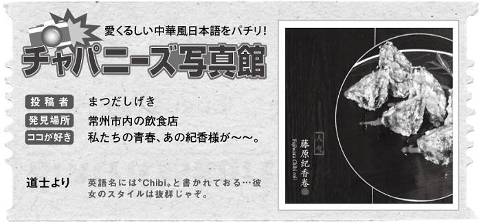 -653-投稿!読ホウ王国-2