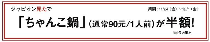 655JustOpen-2