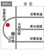 -652読者モデル(女)-5