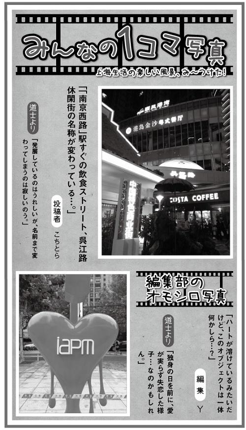 -653-投稿!読ホウ王国-3