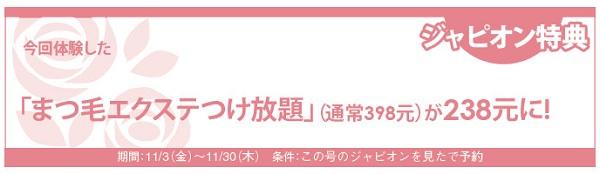 -652読者モデル(女)-4
