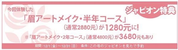 656読者モデル(女)-4