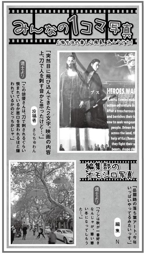 660投稿!読ホウ王国-3