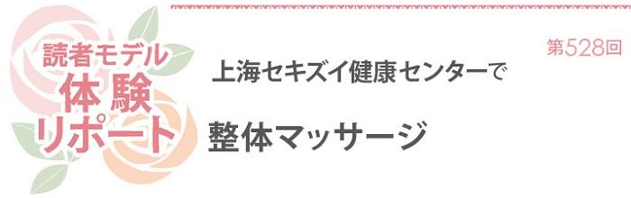 659読者モデル(女)-1