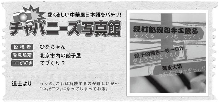 660投稿!読ホウ王国-2