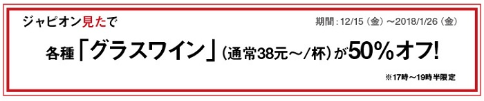 658JustOpen-2