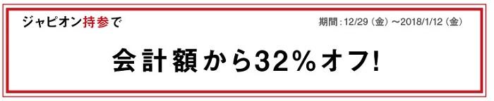 660JustOpen-2
