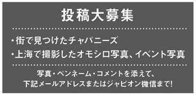 660投稿!読ホウ王国-4