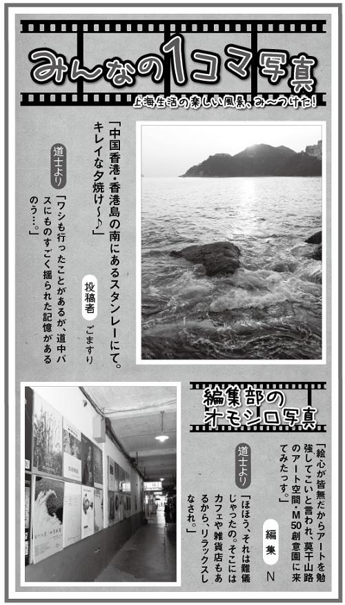 658投稿!読ホウ王国-3