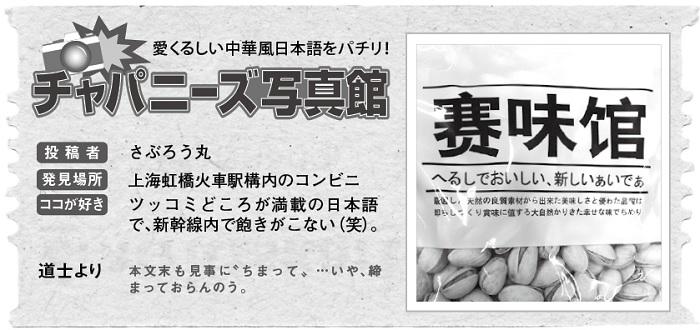 656投稿!読ホウ王国-2