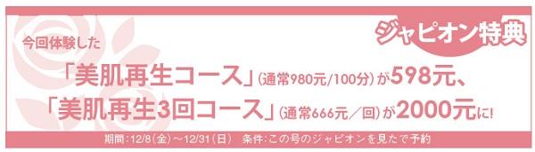 -657読者モデル(女)-4