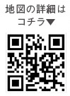 659読者モデル(女)-7