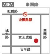 659読者モデル(女)-6