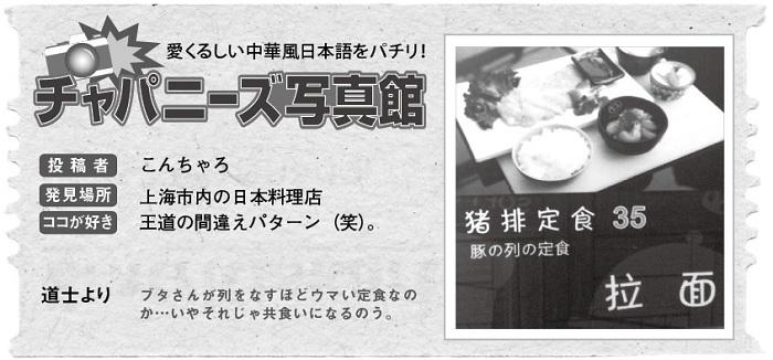 659投稿!読ホウ王国-2