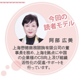 663読者モデル(女)-3