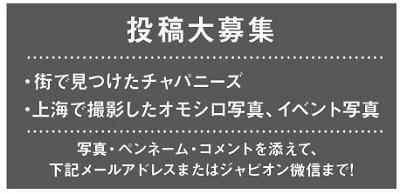 663投稿!読ホウ王国-4