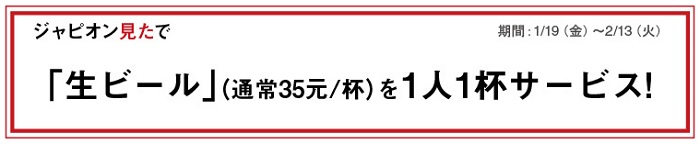 663JustOpen-2