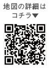 661読者モデル(女)-7
