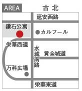663読者モデル(女)-5
