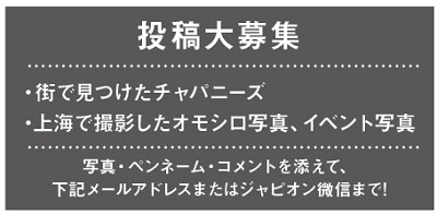 664投稿!読ホウ王国-4