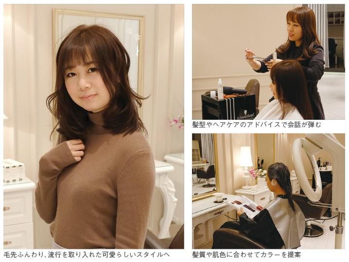 664読者モデル(女)-2