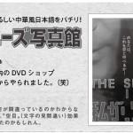 663投稿!読ホウ王国-2
