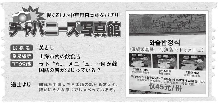 664投稿!読ホウ王国-2
