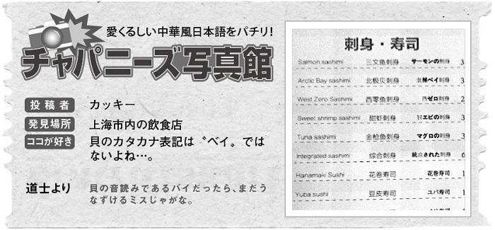 665投稿!読ホウ王国-2
