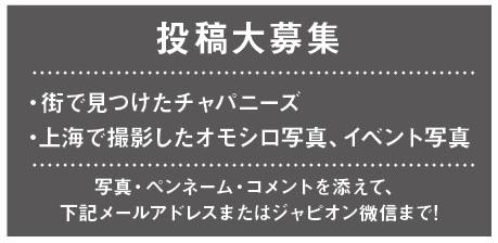 667投稿!読ホウ王国-4