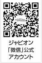666投稿!読ホウ王国-3