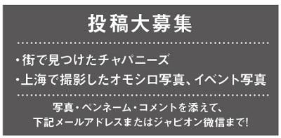 665投稿!読ホウ王国-4