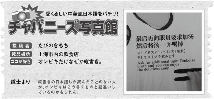 666投稿!読ホウ王国-2