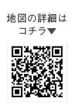 672読者モデル(女)-7