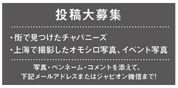 670投稿!読ホウ王国-4