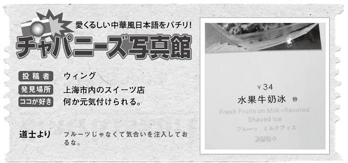 668投稿!読ホウ王国-2