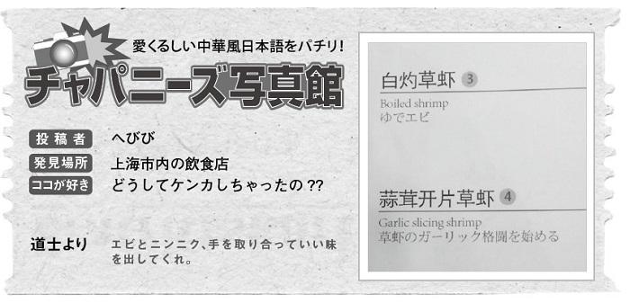 670投稿!読ホウ王国-2