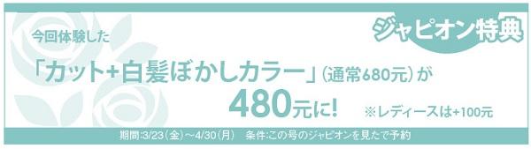 -671読者モデル(男)-4