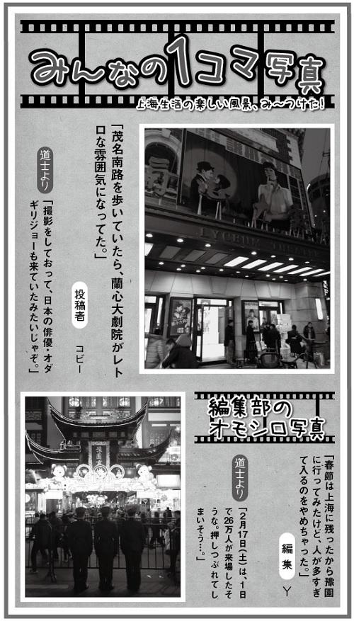 669投稿!読ホウ王国-3
